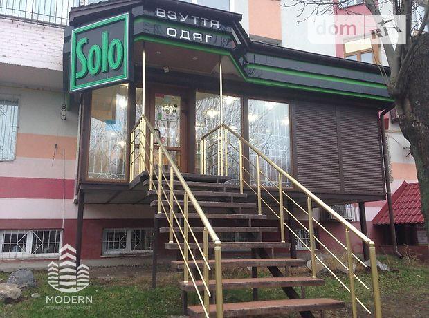Продажа помещения свободного назначения, Винница, р‑н.Тяжилов, Ватутина улица