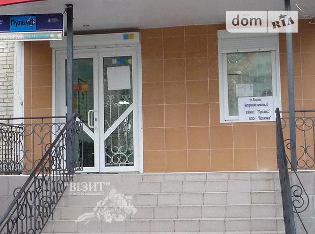 Продажа помещения свободного назначения, Винница, р‑н.Вишенка, КелецкаяАртоболевского