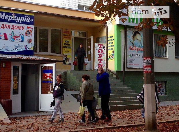 Продажа помещения свободного назначения, Вінниця, р‑н.Військове містечко, Карла Маркса переулок 29
