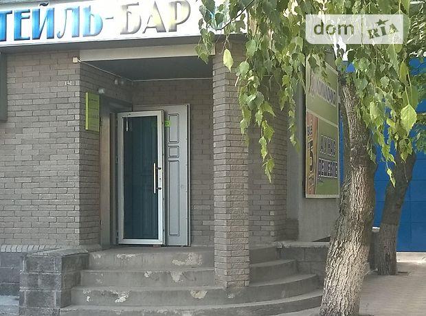 Продажа помещения свободного назначения, Днепропетровская, Вольногорск, р‑н.Вольногорск, Б Мира