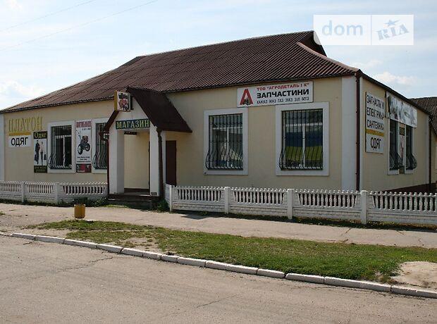 Помещение свободного назначения в Володарке, продажа по Коцюбинського 11, район Володарка, цена: договорная за объект фото 1