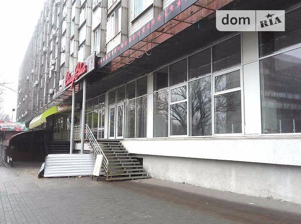 Продажа помещения свободного назначения, Запорожье, р‑н.Александровский (Жовтневый), Соборный, 152