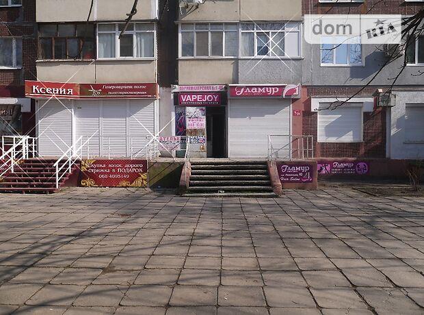 Помещение свободного назначения в Запорожье, продажа по Ладожская улица 40, район Бородинский, цена: договорная за объект фото 1