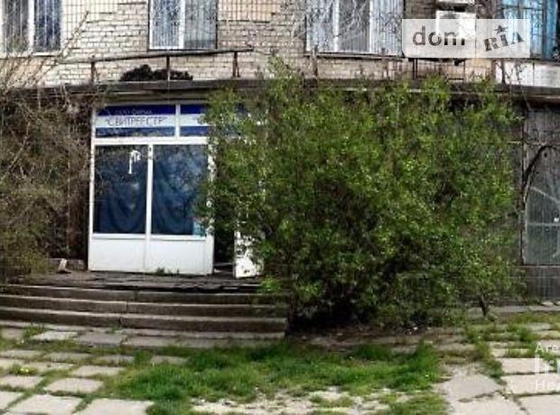 Продаж приміщення вільного призначення, Запоріжжя, р‑н.Дніпровський (Ленінський), Одеська вулиця