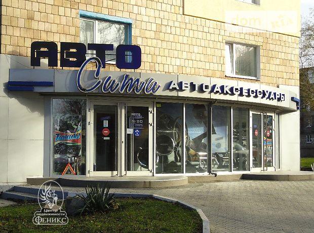 Коммерческая недвижимость запорожска Аренда офиса 15 кв Обыденский 2-ой переулок