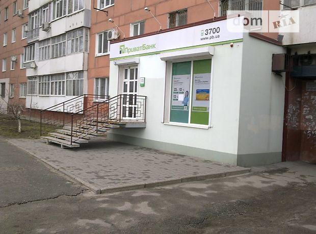Продажа помещения свободного назначения, Запорожье, р‑н.Коммунарский, Автозаводская улица
