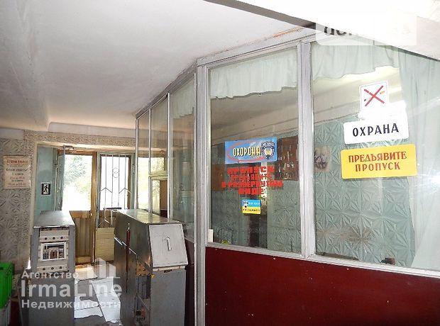 Продаж приміщення вільного призначення, Запоріжжя, р‑н.Заводський, Цимлянская
