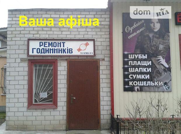 Помещение свободного назначения в Знаменке, продажа по Глибко, район Знаменка, цена: договорная за объект фото 1