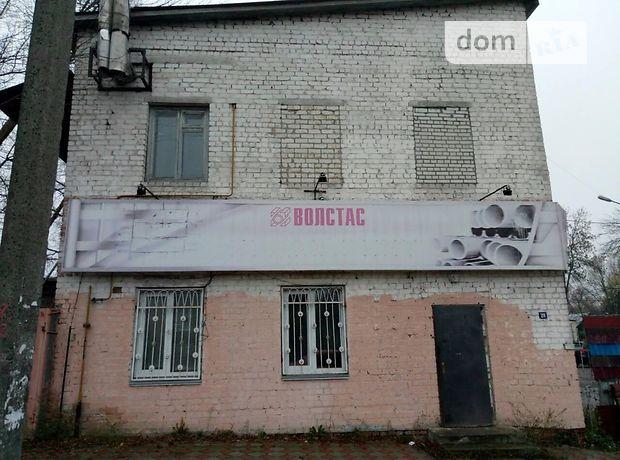 Производственное помещение в Чернигове, продажа по Л.Боднарука, район 5 углов, цена: 59 850 долларов за объект фото 1