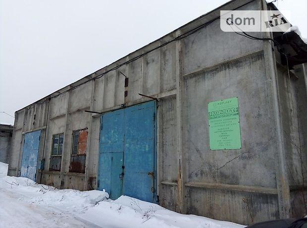 Производственное помещение в Харькове, продажа по Беркоса ул., район Холодногорский, цена: 130 000 долларов за объект фото 1