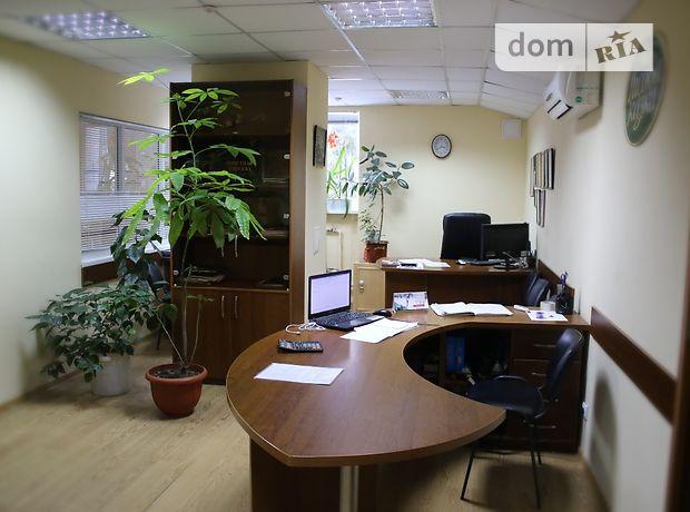 Продажа производственного помещения, Харьков, р‑н.Основянский, Карачевское шоссе