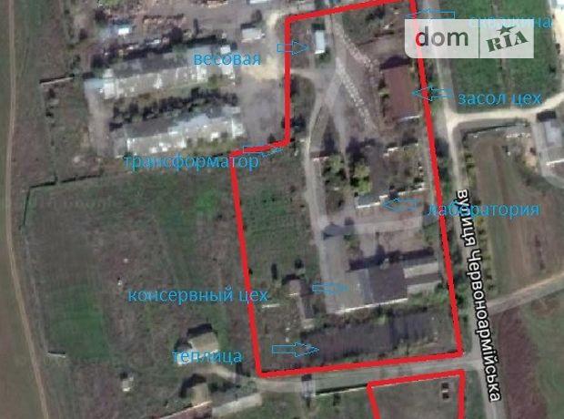 Продажа производственного помещения, Херсон, р‑н.Шуменский