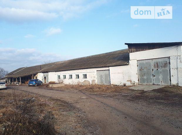 Производственное помещение в Хмельницком, продажа по Д. Багалія, район Книжковцы, цена: 75 000 долларов за объект фото 1