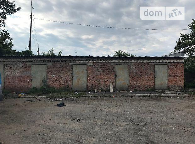 Производственное помещение в Хмельницком, продажа по Сковороди, район Центр, цена: 18 000 долларов за объект фото 1