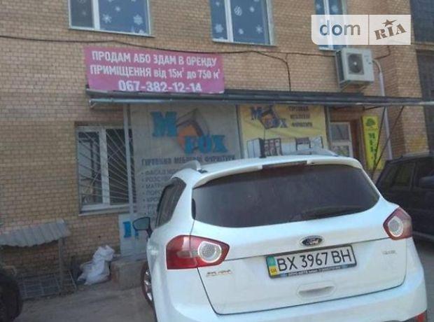 Продажа производственного помещения, Хмельницкий, р‑н.Юго-Западный, Киевская улица