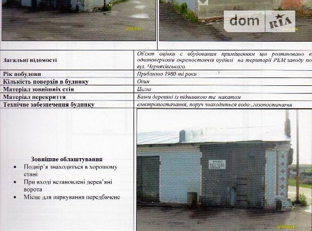 Продажа производственного помещения, Житомир, р‑н.Корбутовка