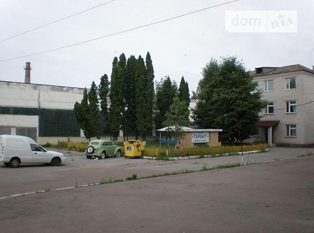 Продажа производственного помещения, Житомир, р‑н.Королевский, Сергія Параджанова 80