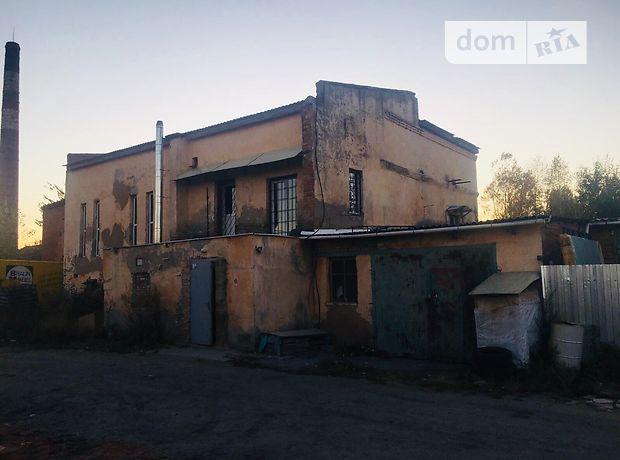 Производственное помещение в Житомире, продажа по Танкистов улица 1, район Крошня, цена: 38 000 долларов за объект фото 1