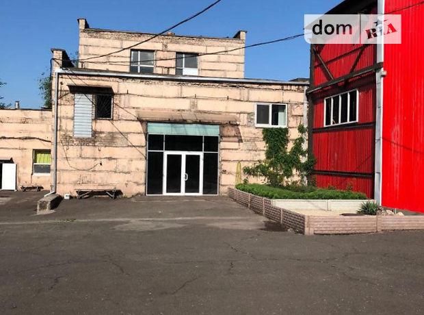 Продажа производственного помещения, Днепропетровская, Кривой Рог, р‑н.Дзержинский