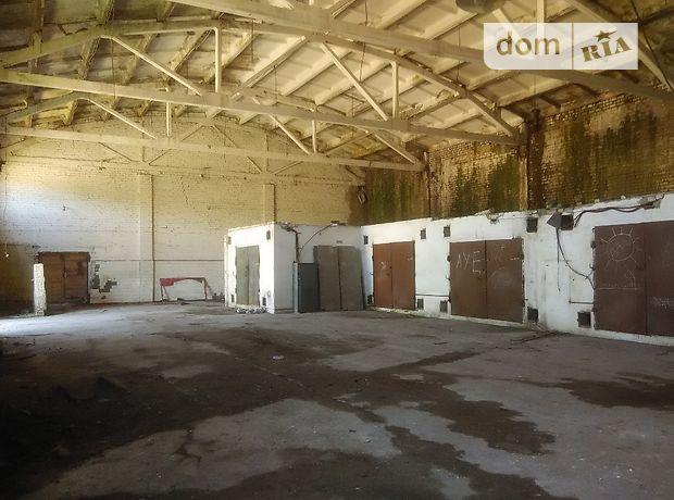 Виробниче приміщення в Лисичанську, продаж по Красная, район Лисичанськ, ціна: договірна за об'єкт фото 1
