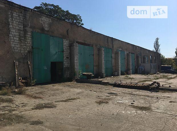 Виробниче приміщення в Миколаєві, продаж по Очаківська (Варварівка) вулиця, район Центральний, ціна: 200 000 долларів за об'єкт фото 1