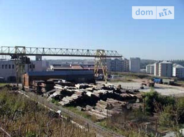 Производственное помещение в Тернополе, продажа по Бригадна, район Кутковцы, цена: 1 150 000 долларов за объект фото 1