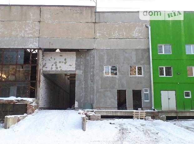 Продажа производственного помещения, Тернополь, Лукьяновича Дениса улица