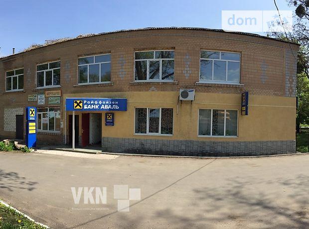 Производственное помещение в Тыврове, паркова 4, цена продажи: договорная за объект фото 1