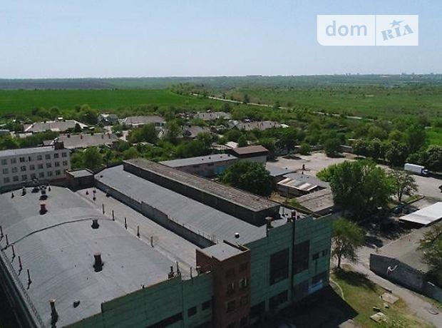 Производственное помещение в Запорожье, продажа по Центральная, район Шевченковский, цена: 600 000 долларов за объект фото 1
