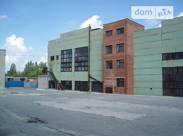 Производственное помещение в Запорожье, продажа по Мокрянская, район Шевченковский, цена: 550 000 долларов за объект фото 1