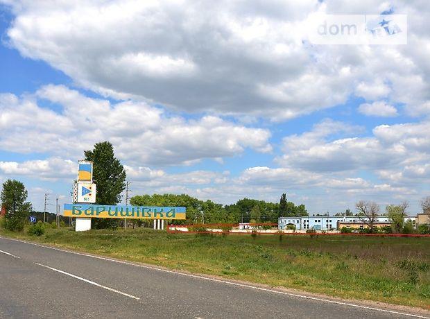 Продажа производственного помещения, Киевская, Барышевка, р‑н.Барышевка, Центральная