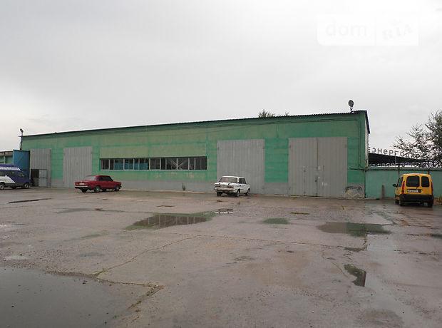 Коммерческая промышленная производственная недвижимость аренда офиса метро беляево