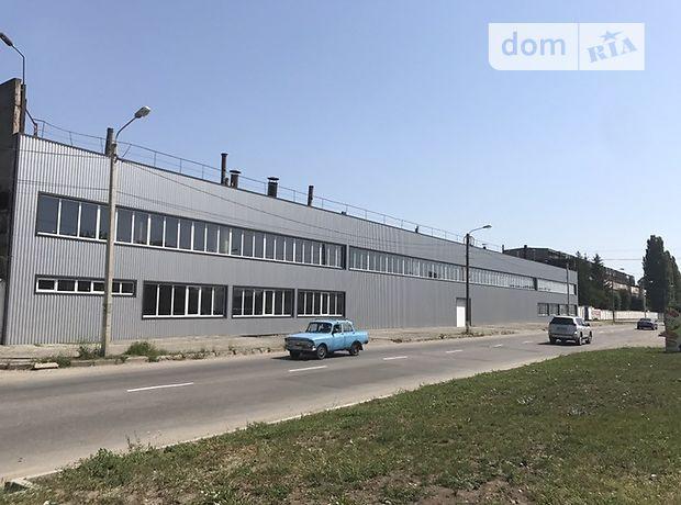 Аренда коммерческой недвижимости Пилотская улица коммерческая недвижимость в краснодарском крае