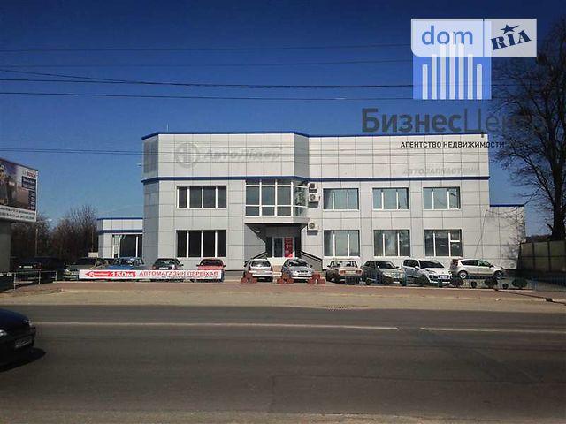 Продажа производственного помещения, Хмельницкий, р‑н.Выставка