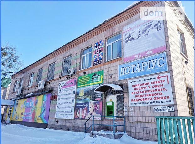 Продажа производственного помещения, Киевская, Мироновка, Соборности 50