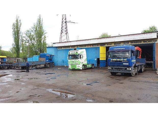 Продажа производственного помещения, Полтава, р‑н.Киевский, Пищевиков улица