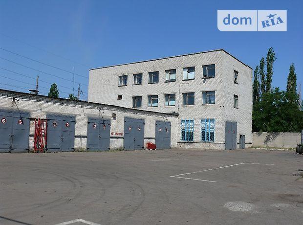 Северодонецк коммерческая недвижимость программное обеспечение аренда коммерческой недвижимости