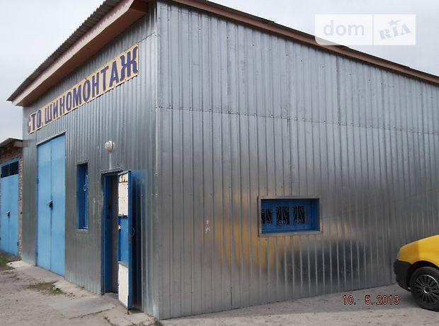 Коммерческая недвижимость продажа пет поиск Коммерческой недвижимости Лубянский проезд