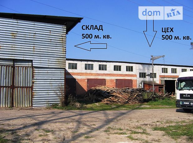 Производственное помещение в Сумах, продажа по, в селе Юнаковка, цена: договорная за объект фото 1