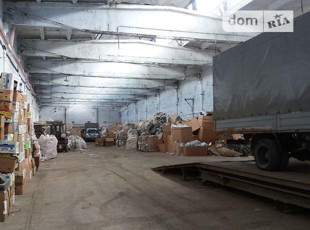 Производственное помещение в Тернополе, продажа по, в селе Била, цена: договорная за объект фото 1