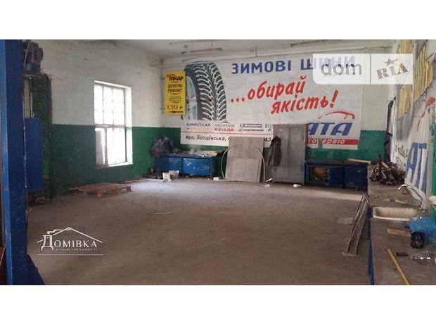 Продаж виробничого приміщення, Тернопіль, Бродівська