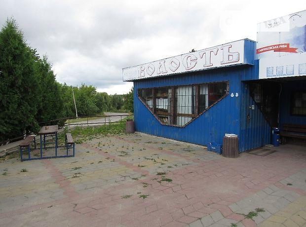 Производственное помещение в Виннице, продажа по ул Школьная, в селе Гавришовка, цена: 250 000 долларов за объект фото 1