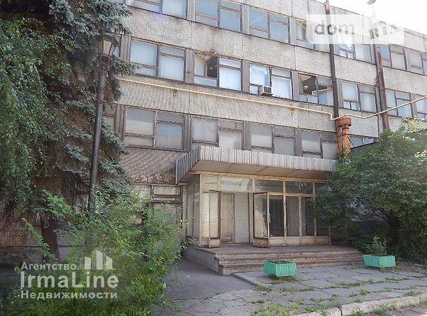 Продаж виробничого приміщення, Запоріжжя, р‑н.Заводський, Цимлянська вулиця