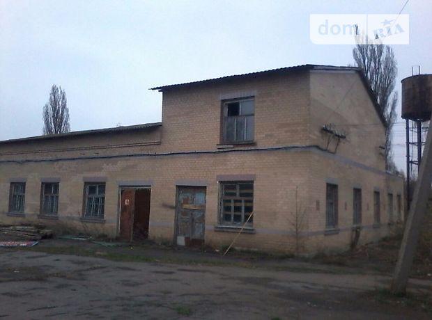 Продаж коммерческая недвижимость черкассы аренда офиса в караганде