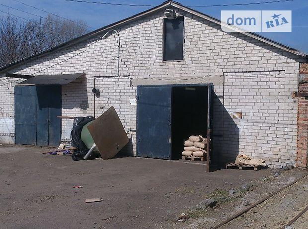 Продажа складского помещения, Черкассы, р‑н.Химпоселок, Первомайская улица