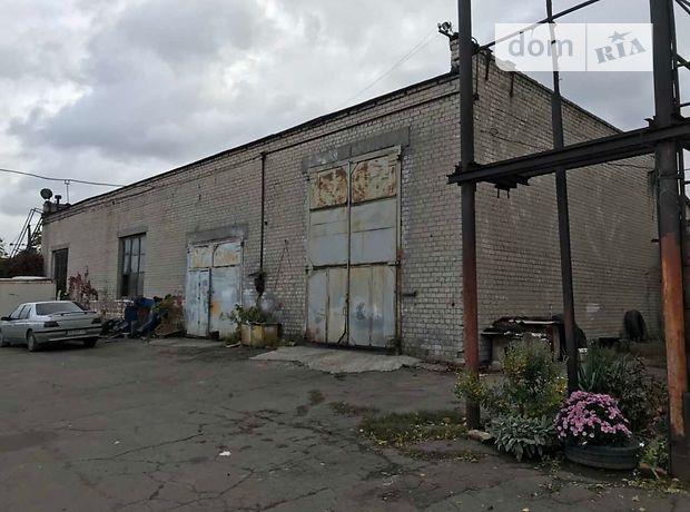 Продажа складского помещения, Днепропетровск, Черкасская улица
