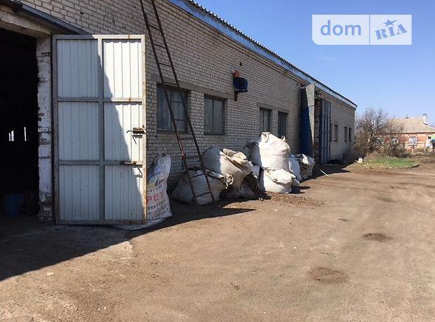 Складское помещение в Харькове, продажа по, в селе Рогань, цена: 290 000 долларов за объект фото 1