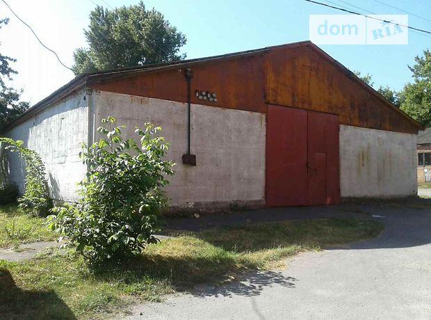 Продажа складского помещения, Полтавская, Миргород