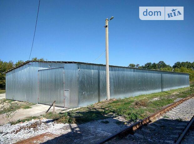Складское помещение в Полтаве, цена продажи: 250 000 долларов за объект фото 1