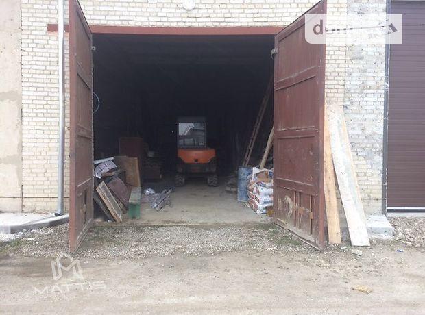 Продажа складского помещения, Львовская, Стрый